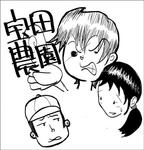 warosu-1.jpg