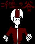warosu-62.png
