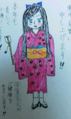TubakiSiramine-Kimono