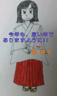 TodoMomiji-Fukumusumekosu.Mojiari