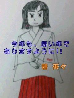 TodoMomiji-Fukumusumekosu.Mojiari-Short