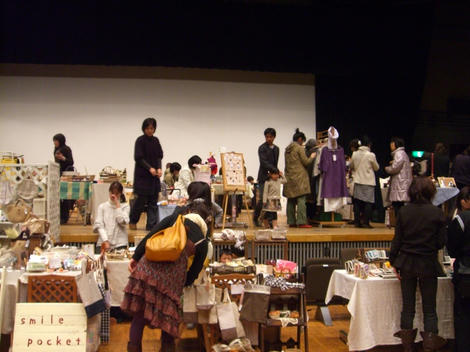 松前文化会館