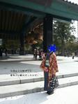 kimonoizumo.jpg