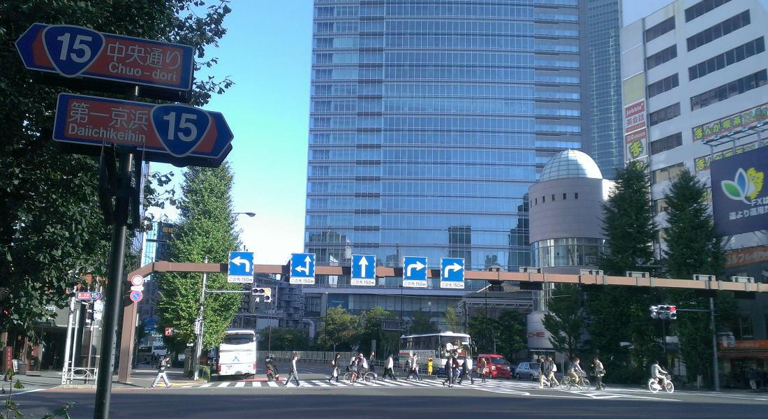 自転車の 赤坂 自転車 撤去 : 東京起点 都道316号線 昭和 ...