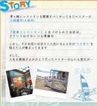 story_new.jpg1111.jpg