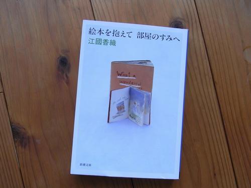 R0010213.jpg