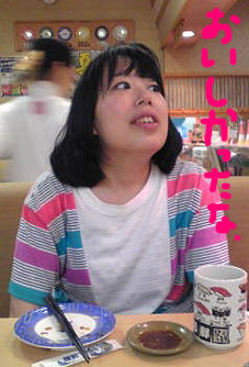 http://file.hahahahahahahaha.blog.shinobi.jp/IMG_6807-1.jpg