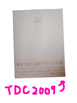 http://file.hahahahahahahaha.blog.shinobi.jp/112501.jpg