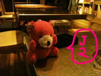 http://file.hahahahahahahaha.blog.shinobi.jp/051302.jpg