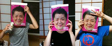 http://file.hahahahahahahaha.blog.shinobi.jp/071901.jpg