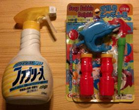 http://file.hahahahahahahaha.blog.shinobi.jp/100927.jpg