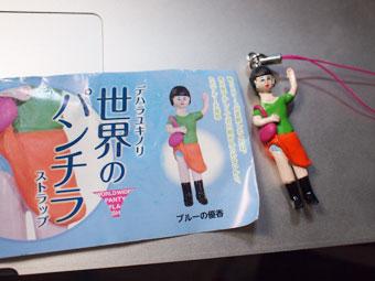 http://file.hahahahahahahaha.blog.shinobi.jp/11080103.jpg