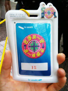 http://file.hahahahahahahaha.blog.shinobi.jp/12051402.jpg