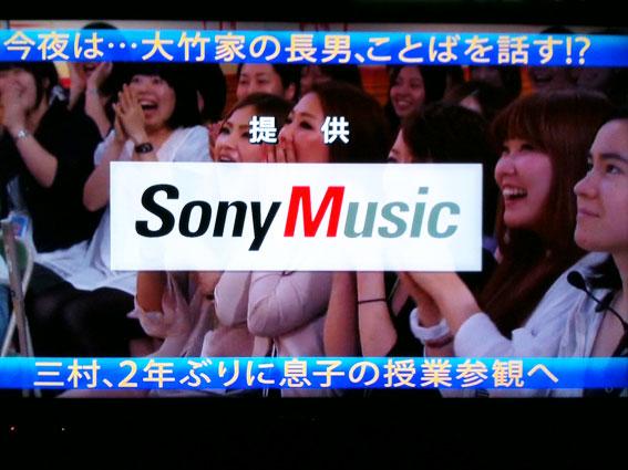 http://file.hahahahahahahaha.blog.shinobi.jp/12052901.jpg