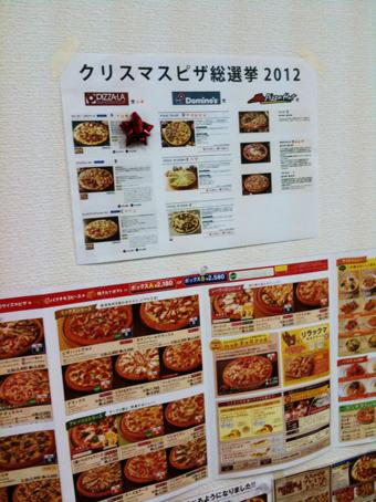 http://file.hahahahahahahaha.blog.shinobi.jp/12121701.jpg