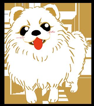 無料イラスト 無料キャラクター 犬 ポメラニアン Pomeranian