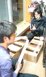 20080516-003.jpg