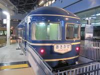 2c29546c.JPG