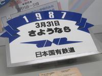 3651e721.JPG