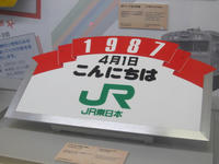 ded525a1.JPG