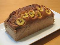 なかしま しほ バナナ ケーキ