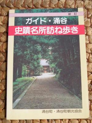 wakuya.jpg