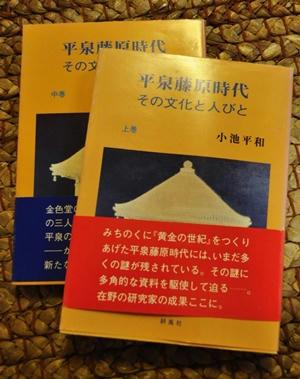 fujiwarabunnka.JPG