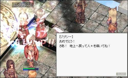 ゚+。:.゚ヽ(*´∀`)ノ゚.:。+゚