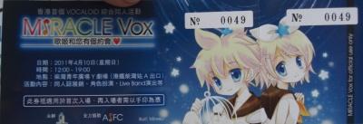 V-only_20110410-2.jpg