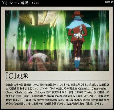 c_exp14.jpg