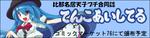 banner_big3.png
