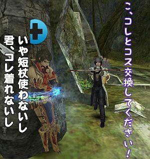 f4a83a9e.jpg