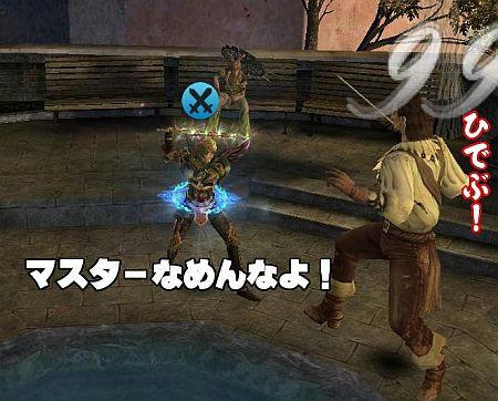 b4e32fad.jpg