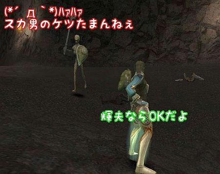 9c8a4ea1.jpg