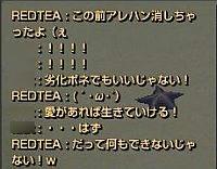d106b906.jpg