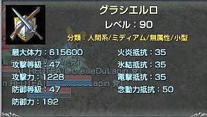 54c42e89.jpg