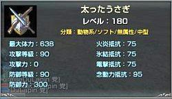 5282c96b.jpg