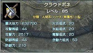 2e80a4db.jpg