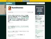 http://twitter.com/RumiShishido