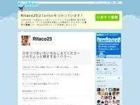 https://twitter.com/Ritaco25
