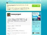 http://twitter.com/masayangest