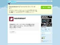 http://twitter.com/nazukakaori
