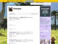 http://twitter.com/Emiryun