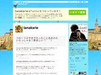 http://twitter.com/tanakarie