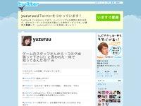 http://twitter.com/yuzuruu