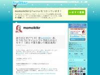 http://twitter.com/momoiktkr