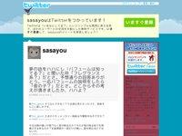 http://twitter.com/sasayou