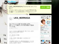 http://twitter.com/LIKA_MORINAGA