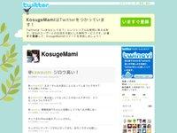 http://twitter.com/KosugeMami