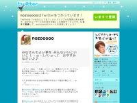 http://twitter.com/nozooooo